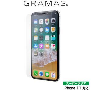 iPhone11 ガラスフィルム GRAMAS Protection Glass Normal for iPhone 11 ノーマル GPGOS-IP02NML グラマス アイフォーン11|visavis