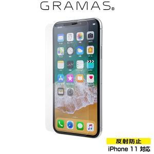 iPhone11 ガラスフィルム GRAMAS Protection Glass Anti-Glare for iPhone 11 アンチグレア GPGOS-IP02AGL 反射防止タイプ グラマス アイフォーン11|visavis