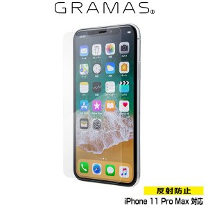 iPhone11 Pro Max ガラスフィルム GRAMAS Protection Glass Anti-Glare for iPhone 11 Pro Max アンチグレア GPGOS-IP03AGL アイフォーン11プロMax visavis