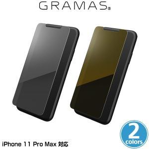 iPhone11 Pro Max ミラーガラスフィルム GRAMAS Protection Mirror Glass for iPhone 11 Pro Max GPGMG-IP03 アイフォーン11プロ マックス 手鏡になるミラー加工 visavis