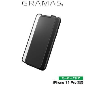 iPhone11 Pro ガラスフィルム GRAMAS Protection 3D Full Cover Glass Normal for iPhone 11 Pro 3D フルカバー ノーマル GPGFC-IP01NML アイフォーン11 プロ visavis