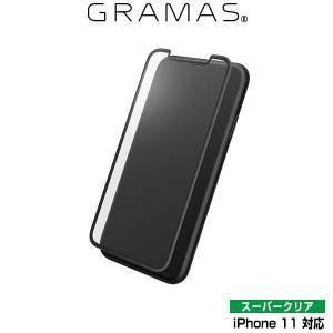 iPhone11 ガラスフィルム GRAMAS Protection 3D Full Cover Glass Normal for iPhone 11 3D フルカバー ノーマル GPGFC-IP02NML アイフォーン11|visavis