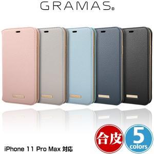 iPhone11 Pro Max ケース アイフォーン11 Pro Max visavis