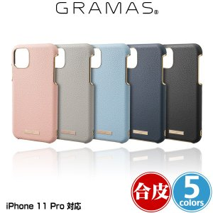 iPhone11Pro シュリンクPUレザーケース GRAMAS