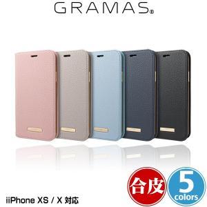 """iPhoneXS iPhoneX 手帳型ケース PUレザー GRAMAS """"Shrink"""" PU L..."""