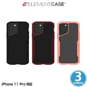 iPhone11 Pro ケース ELEMENT CASE Shadow(S) for iPhone 11 Pro アイフォーン11 プロ エレメントケース MILスペック ワイヤレス充電対応 EMT-322-192EX visavis