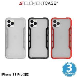 iPhone11 Pro ケース ELEMENT CASE Rally(S) for iPhone 11 Pro アイフォーン11 プロ エレメントケース MILスペック ワイヤレス充電対応 自己修復 EMT-322-225EX visavis