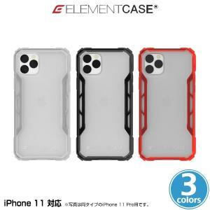 iPhone11 ケース ELEMENT CASE Rally(M) for iPhone 11 アイフォーン11 エレメントケース MILスペック ワイヤレス充電対応 自己修復 グリップ感 EMT-322-225F|visavis