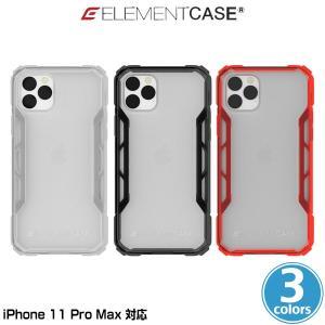 iPhone11 Pro Max ケース ELEMENT CASE Rally(L) for iPhone 11 Pro Max アイフォーン11 プロ マックス エレメントケース MILスペック ワイヤレス充電対応 visavis