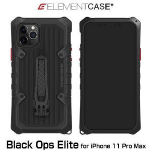 iPhone11 Pro Max 背面ケース Element Case Black Ops Elite for iPhone 11 Pro Max アイフォーン11 プロ マックス エレメントケース MILスペック visavis