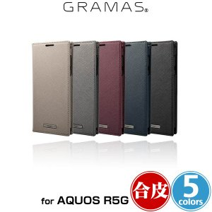 "AQUOS R5G 手帳型PUレザーケース GRAMAS COLORS ""EURO Passione"" PU Leather Book Case for AQUOS R5G CBCEP-AQ04BLK GRAMAS(グラマス) アクオスR5G