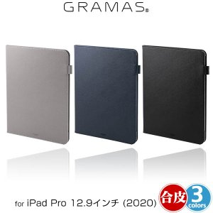 iPadPro 12.9インチ 2020 手帳型 PUレザーケース GRAMAS COLORS