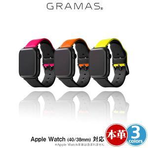 "Apple Watch(40/38mm) イタリアンレザーバンド GRAMAS ""NEON"" Watchband for Apple Watch (40/38mm) GWBNE-AW02 アップルウォッチ40/38mm対応 ネオンカラー|visavis"