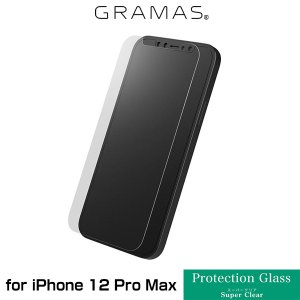 iPhone12 Pro Max 液晶保護ガラス GRAMAS Protection Glass Normal for iPhone 12 Pro Max Value Pac 2枚入り CPGOS-IP12NMV グラマス スーパークリアタイプ|visavis