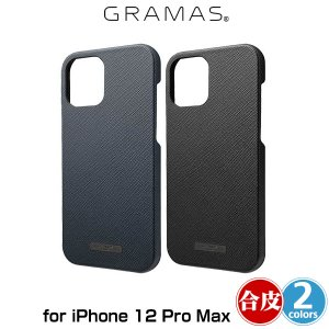 """iPhone12 Pro Max 背面型PUレザーケース GRAMAS COLORS """"EURO Passione"""" PU Leather Shell Casee for iPhone 12 Pro Max CSCEP-IP12 グラマス