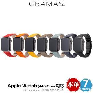 アップルウォッチ 44mm 42mm ウォッチバンド GRAMAS German Shrunken-calf Watchband for Apple Watch(44/42mm) GWBSC-AW01 グラマス 本皮 レザーバンド|visavis