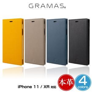 iPhone 11/XR 手帳型レザーケース 本革 GRAMAS Italian Genuine Leather Book Case for アイフォン イレブン テンアール ワイヤレス充電対応 カード収納|visavis