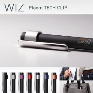 Ploom TECH Clip /代引き不可/ 送料無料  Ploom TECH ステンレス製 クリップ プルーム・テック 加熱式タバコ|visavis