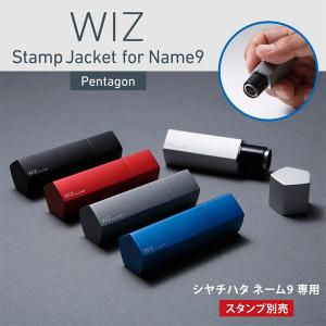 WIZ Aluminum Stamp Jacket for Name9 Pentagon /代引き不可/ ネーム印「ネーム9」をカスタマイズするアルミ製ジャケット|visavis