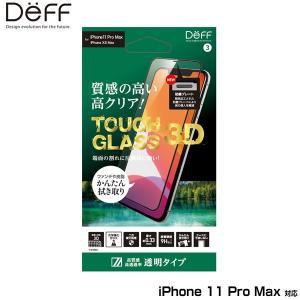 iPhone11Pro Max 3D ガラスフィルム Deff TOUGH GLASS(3Dレジン) フチなし 透明タイプ for iPhone 11 Pro Max ディーフ アイフォーン11プロマックス visavis