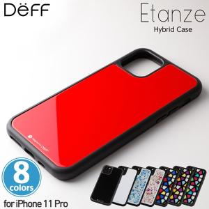 iPhone11 Pro ハイブリッドケース Hybrid Case Etanze for iPhone 11 Pro DCS-IPE19S TPUバンパー&背面ガラス アイフォーン11プロ ディーフ エタンゼ visavis