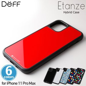 iPhone11Pro Max ハイブリッドケース Hybrid Case Etanze for iPhone 11 Pro Max DCS-IPE19L TPUバンパー&背面ガラス アイフォーン11プロマックス エタンゼ visavis