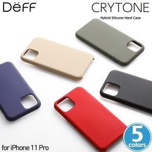 iPhone11 Pro シリコンハードケース CRYTONE Hybrid Silicone Hard Case for iPhone 11 Pro DCS-IPS19S クレトーン シリコン&ポリカーボネイト成型 アイフォン visavis