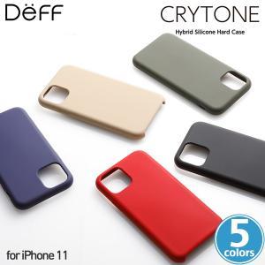 iPhone11 シリコンハードケース CRYTONE Hybrid Silicone Hard Case for iPhone 11 DCS-IPS19M クレトーン シリコン&ポリカーボネイト成型 ワイヤレス充電対応|visavis