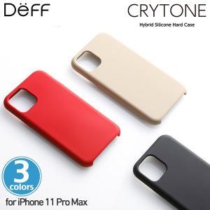 iPhone11Pro Max シリコンハードケース CRYTONE Hybrid Silicone Hard Case for iPhone 11 Pro Max DCS-IPS19L クレトーン シリコン&ポリカーボネイト成型 visavis