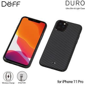 IPhone11 Pro アラミド繊維素材ケース Ultra Slim & Light Case DURO for iPhone 11 Pro DCS-IPD19SKVMBK ウルトラスリム&ライト ケース デューロ Qi対応 visavis