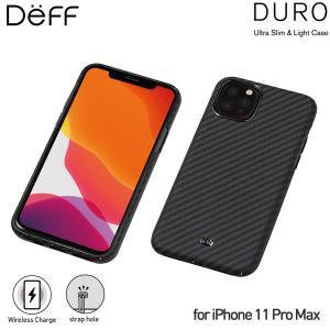 IPhone11 Pro Max アラミド繊維素材ケース Ultra Slim & Light Case DURO for iPhone 11 Pro Max DCS-IPD19LKVMBK ウルトラスリム&ライト ケース デューロ visavis