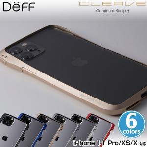 iPhone11 Pro アルミケース CLEAVE Aluminum Bumper for iPhone 11 Pro XS X DCB-IPCL19SAL Deff ディーフ アルミニウムバンパー アイフォーン11プロ visavis