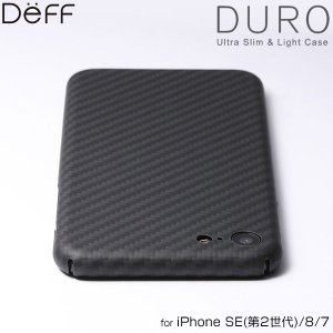 iPhone SE 第2世代 2020 スマホケース Ultra Slim & Light Case DURO Special Edition for iPhone SE 第2世代 (2020) (マットブラック) DCS-IPD9KVSEMBK|visavis