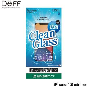 iPhone12 mini 保護ガラス 抗菌 CLEAN GLASS(フチ無し平面ガラス) for iPhone 12 mini(透明) DG-IP20SVG2F ディーフ 液晶保護 抗菌仕様 極薄 クリア|visavis