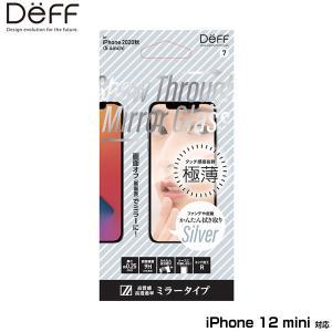 iPhone12 mini ミラーガラスフィルム Show Through Mirror Glass(シルバー・平面2.5D) for iPhone 12 mini DG-IP20SMG2FSV ディーフ 液晶保護 鏡になる|visavis