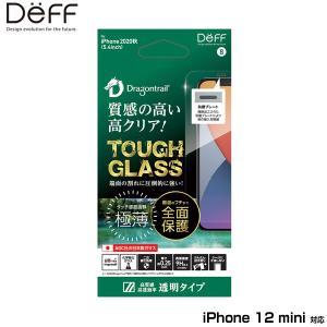 iPhone12 mini 保護ガラス TOUGH GLASS(Dragontrail + 2次硬化) for iPhone 12 mini(透明) DG-IP20SG2DF deff タフガラス ドラゴントレイルX  極薄 クリア|visavis