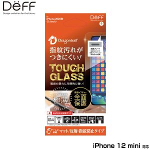 iPhone12 mini 保護ガラス TOUGH GLASS(Dragontrail + 2次硬化) for iPhone 12 mini(マット) DG-IP20SM2DF deff タフガラス ドラゴントレイルX 低反射 極薄|visavis