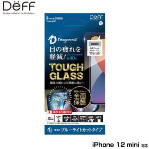 iPhone12 mini 保護ガラス TOUGH GLASS(Dragontrail + 2次硬化) for iPhone 12 mini(ブルーライトカット) DG-IP20SB2DF deff タフガラス ドラゴントレイルX|visavis