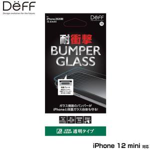 iPhone12 mini 保護ガラス バンパーガラス(PC+ガラス) for iPhone 12 mini(透明) DG-IP20SBG2F deff バンパー付き保護ガラス 耐衝撃 クリア|visavis