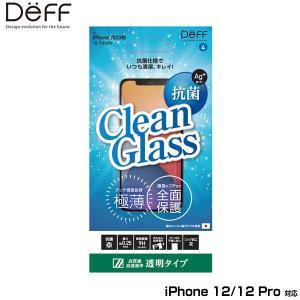 iPhone12 Pro / iPhone12 保護ガラス 抗菌 CLEAN GLASS(フチ無し平面ガラス) for iPhone 12 Pro / iPhone 12(透明) DG-IP20MVG2F ディーフ 液晶保護 抗菌仕様|visavis
