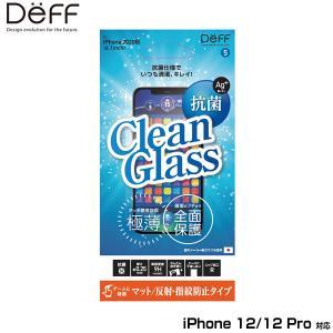 iPhone12 Pro / iPhone12 保護ガラス 抗菌 CLEAN GLASS(フチ無し平面ガラス) for iPhone 12 Pro / iPhone 12(マット) DG-IP20MVM2F ディーフ 液晶保護 抗菌|visavis
