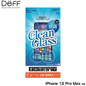 iPhone12 Pro Max 保護ガラス 抗菌 CLEAN GLASS(フチ無し平面ガラス) for iPhone 12 Pro Max(マット) DG-IP20LVM2F ディーフ 液晶保護 抗菌仕様 低反射 極薄|visavis