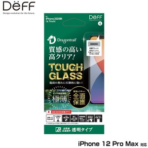 iPhone12 Pro Max 保護ガラス TOUGH GLASS(Dragontrail + 2次硬化) for iPhone 12 Pro Max(透明) DG-IP20LG2DF deff タフガラス ドラゴントレイルX クリア|visavis