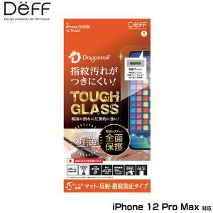 iPhone12 Pro Max 保護ガラス TOUGH GLASS(Dragontrail + 2次硬化) for iPhone 12 Pro Max(マット) DG-IP20LM2DF deff タフガラス ドラゴントレイルX 低反射|visavis