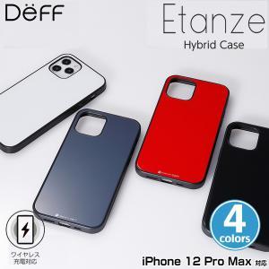 iPhone12Pro Max 背面ケース ハイブリッドケース ワイヤレス充電対応 Hybrid Case Etanze for iPhone 12 Pro Max Deff(ディーフ) ガラスxTPU スマホケース|visavis