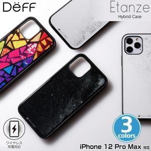 iPhone12 Pro Max 背面ケース ハイブリッドケース キラキラ光る ワイヤレス充電対応 Hybrid Case Etanze for iPhone 12 Pro Max DCS-IPE20LS ディーフ|visavis