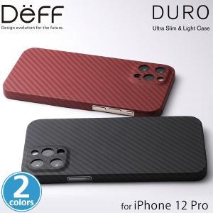 iPhone12 Pro ケース Ultra Slim & Light Case DURO Special Edition for iPhone 12 Pro DCS-IPD20MKVSEM アイフォーン12 プロ カバー Deff ディーフ 製 visavis