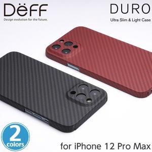 iPhone12 Pro Max ケース Ultra Slim & Light Case DURO Special Edition for iPhone 12 Pro Max DCS-IPD20LKVSEM アイフォーン12 プロ マックス Deff|visavis