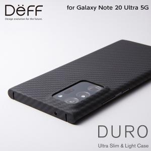 Ultra Slim & Light Case DURO for Galaxy Note20 Ultra 5G|visavis