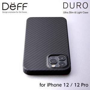 Ultra Slim & Light Case DURO for iPhone 12 Pro / iPhone 12(マットブラック)|visavis
